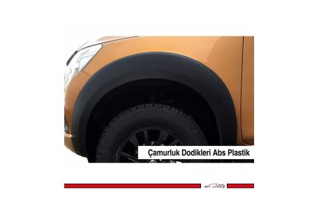 Арки Toyota Hilux