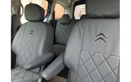 Авточехлы Citroen C3