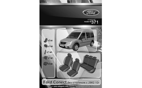 Авточехлы Ford Connect