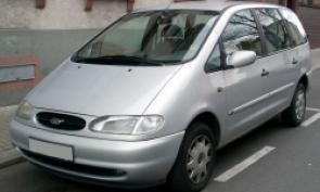 Galaxy (1995-2000)