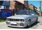 Накладка передняя BMW E30