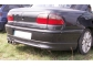 Накладка задняя Opel Omega B