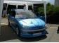 Накладка передняя Peugeot 206