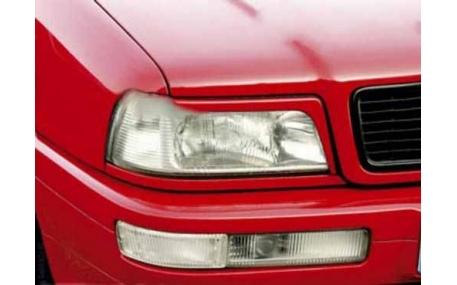 Ресницы Audi 80 B4