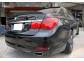 Спойлер BMW F01