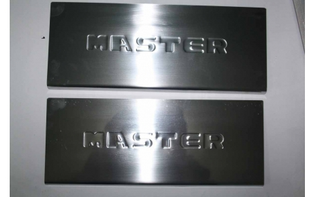 Накладки на пороги Renault Master