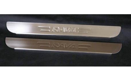 Накладки на пороги Toyota RAV4