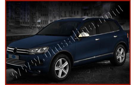 Хром накладки Volkswagen Touareg