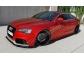 Пороги Audi A5