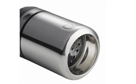Глушитель универсальный NM-141/07-1