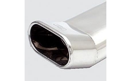 Глушитель универсальный NM-142/21-1DTM