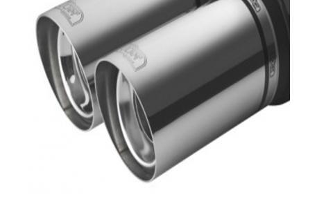 Глушитель универсальный NM-241/08-1