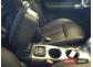 Подлокотник Nissan Juke