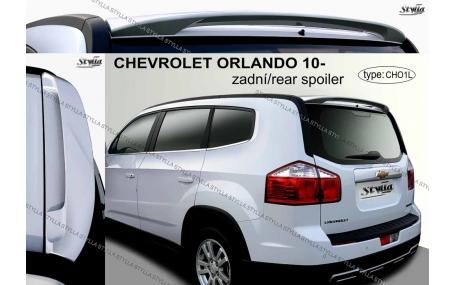 Спойлер Chevrolet Orlando