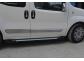 Подножки Peugeot Bipper