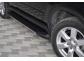 Подножки Nissan X-trail