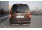 Защита задняя Volkswagen Caddy