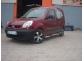 Подножки Renault Kangoo