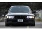 Решетка радиатора BMW E38