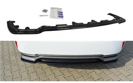 Накладка задняя Lexus RX
