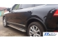 Подножки Range Rover Vogue
