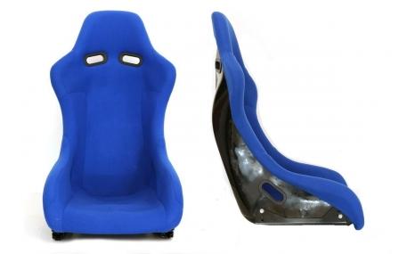 Сиденья MONZA GTR Plus Blue