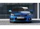 Накладка передняя Opel Astra H OPC