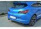 Накладка задняя Opela Astra J