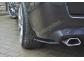 Накладка задняя Opel Zafira B