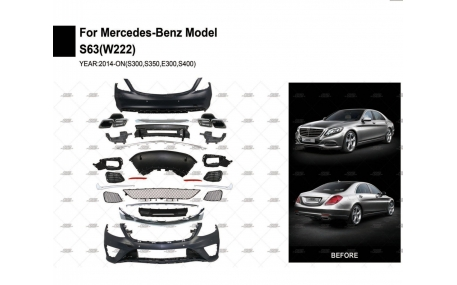Комплект обвеса Mercedes S-class W222