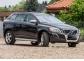 Пороги Volvo XC60