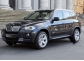 Подножки BMW X5 E70