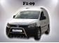 Защита передняя Volkswagen Caddy
