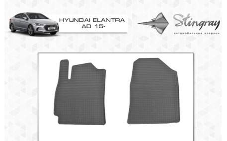 Коврики в салон Hyundai Elantra AD