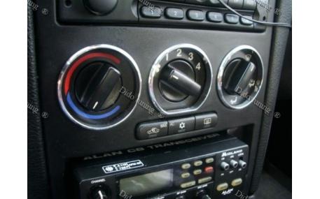 Кольца на регуляторы печки Opel Zafira A