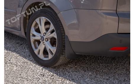 Брызговики Ford S-Max