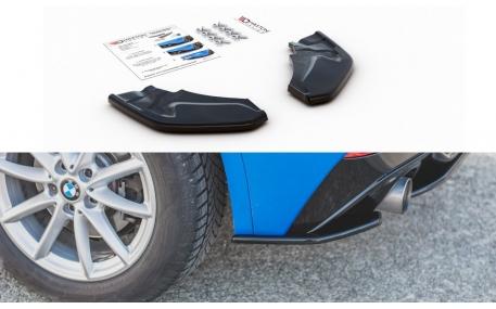 Накладка задняя BMW X2 F39