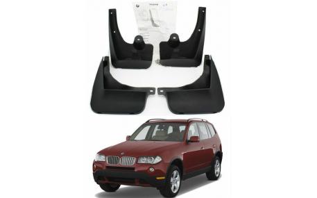 Брызговики BMW X3 (E83)