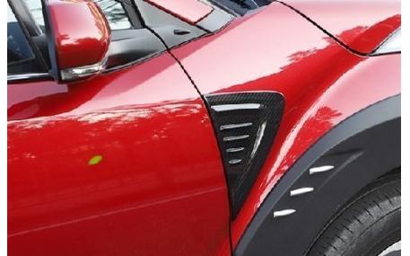 Вставки в крылья Toyota C-HR