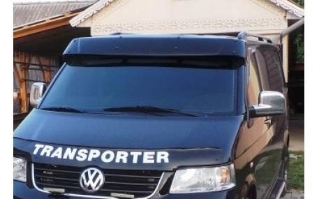 Козырек Volkswagen T5