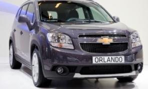 Orlando (2010-2018)