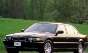 7 (E38) 1994-2001