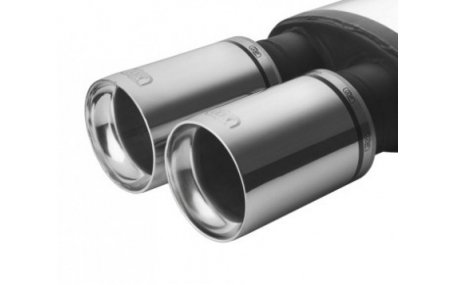 Глушитель универсальный NM-255/16
