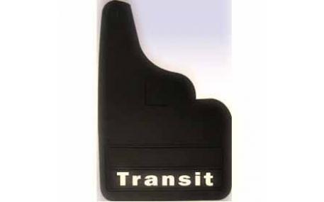 Брызговики Ford Transit