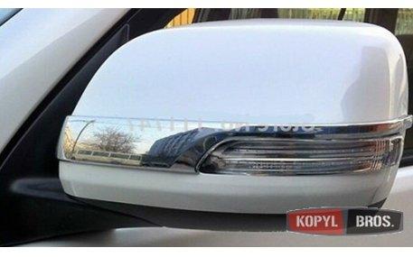 Хром накладки Toyota Land Cruiser Prado 150